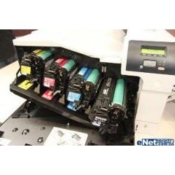 Negro Reg HP CP5200,5220,CP52225DN,5225N,5225XH-7K307A